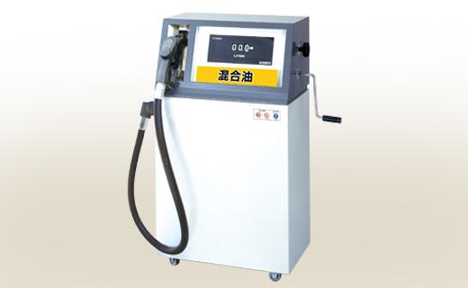 混合油計量機の特徴