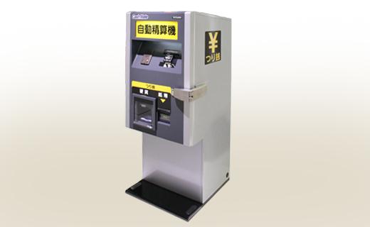 CashMateシリーズの特徴