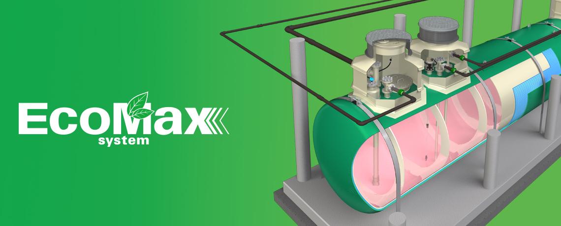 EcoMaxシステム