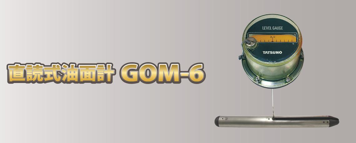 GOM-6