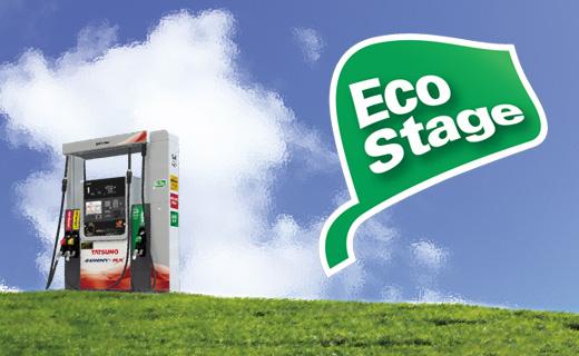 EcoStage D シリーズの特徴