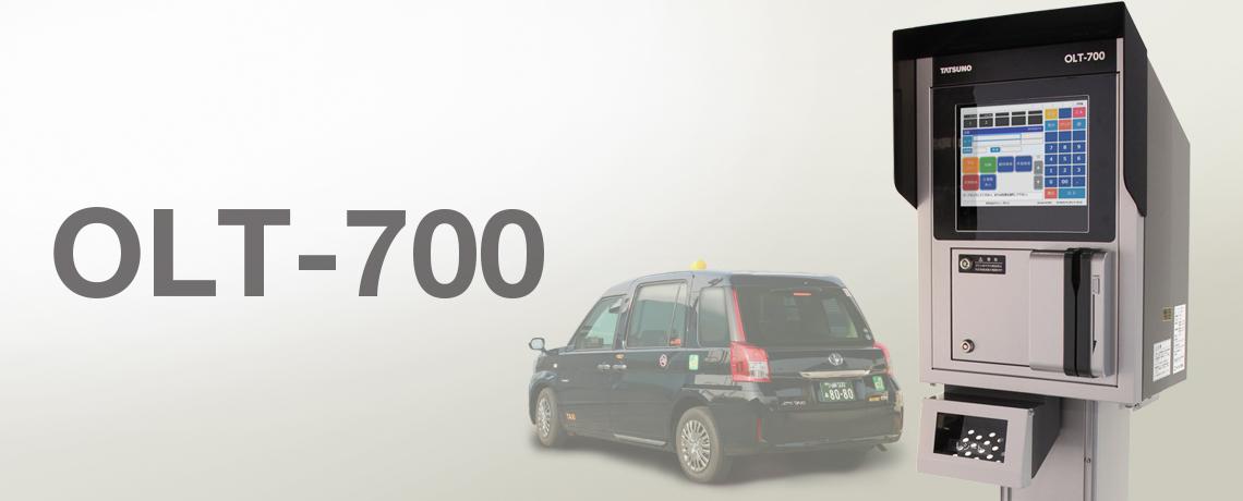 OLT-700