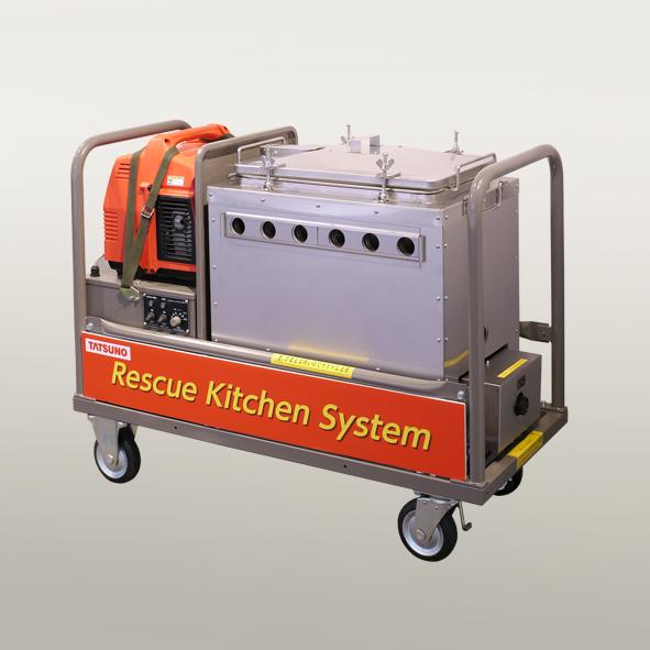 レスキューキッチンシステム