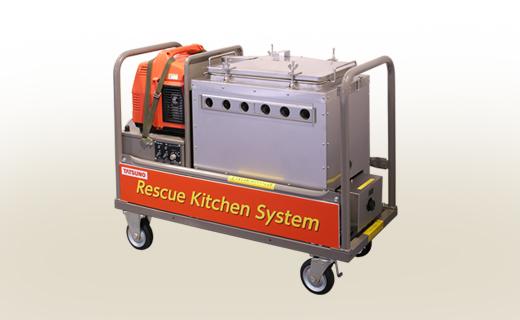 レスキューキッチンシステムの特徴