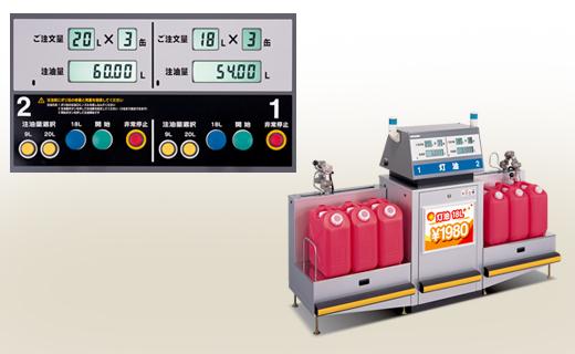 カウンター型灯油計量機の特徴