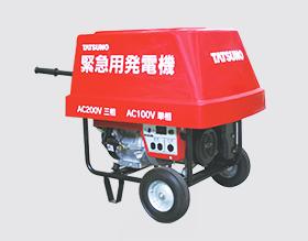 赤ヘル型発電機①(ホンダ)