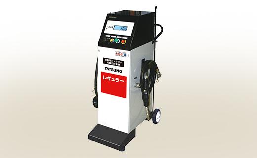 緊急用バッテリー可搬式計量機の特徴