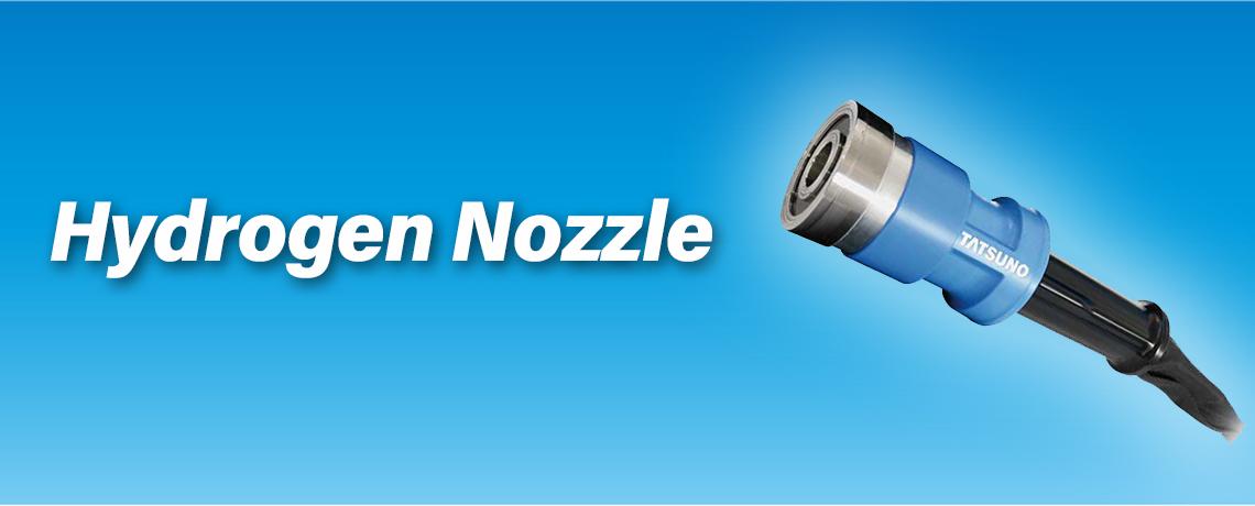 TATSUNO NOZZLE Hydrogen Fueling Nozzle
